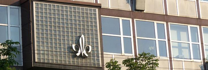 Das An-Institut der praxisHochschule für Prozesse in der Gesundheitswirtschaft